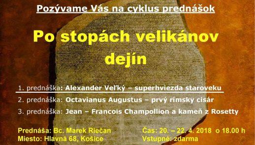 Alexander Veľký - superhviezda staroveku (Po stopách velikánov Dejín)